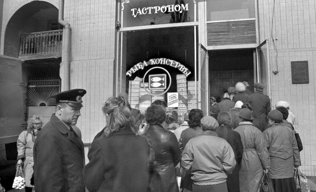 Фото Сергія П'ятерикова