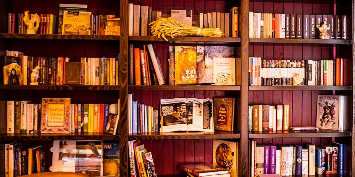 books_CHASOP