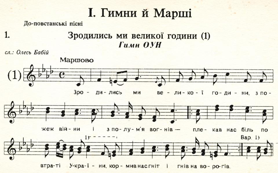 litopys_upa_t_25-(1)-1
