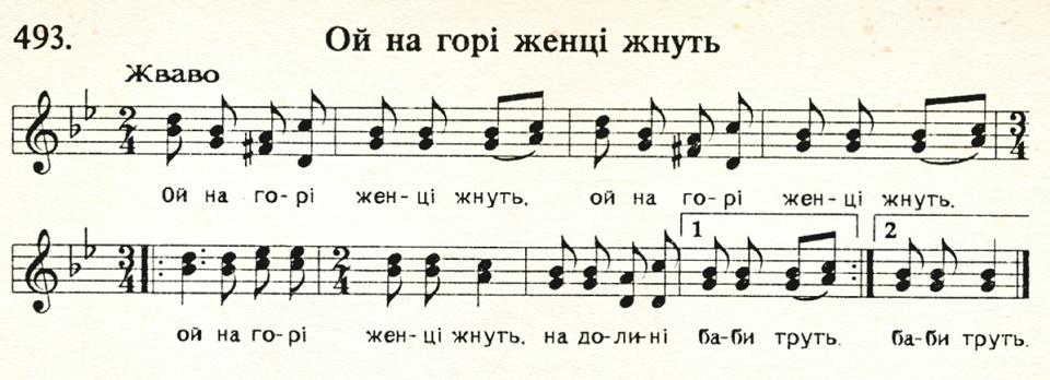 litopys_upa_t_25-(1)-347