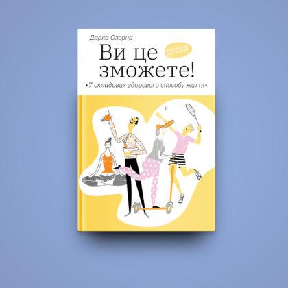 Копія _book-mockup