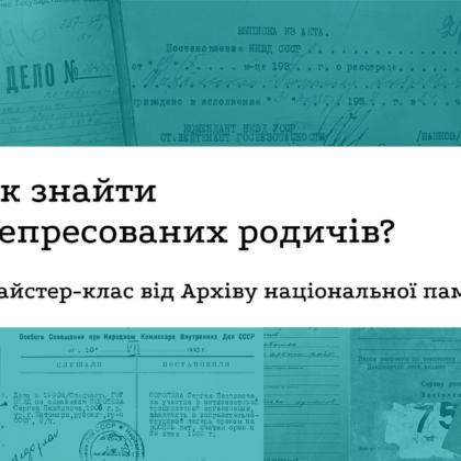 OB Arkhiv